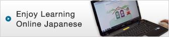 Enjoy Learning Online Japanese