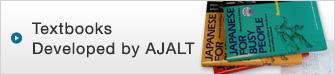 Textbooks Developed by AJALT