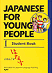 Japanese for Young People Student Book ?