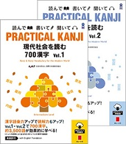 Practical Kanji Vol.34